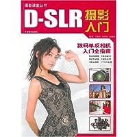 http://ec4.images-amazon.com/images/I/51giZ%2BiL3-L._AA200_.jpg