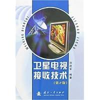 http://ec4.images-amazon.com/images/I/51gj79giidL._AA200_.jpg