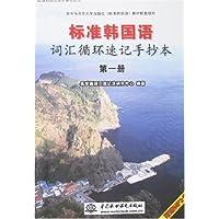 http://ec4.images-amazon.com/images/I/51gjEbKhvvL._AA200_.jpg