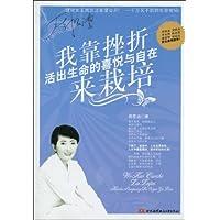 http://ec4.images-amazon.com/images/I/51gjPc4NZsL._AA200_.jpg