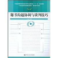 http://ec4.images-amazon.com/images/I/51gksSu8EVL._AA200_.jpg