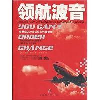 http://ec4.images-amazon.com/images/I/51gl%2B4Rq3iL._AA200_.jpg