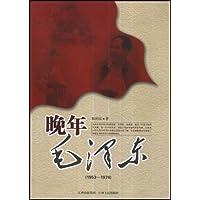 http://ec4.images-amazon.com/images/I/51glFwZ0LBL._AA200_.jpg