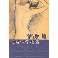 http://ec4.images-amazon.com/images/I/51glMurRc0L._AA200_.jpg
