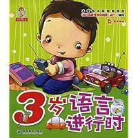 http://ec4.images-amazon.com/images/I/51glN63sr3L._AA200_.jpg