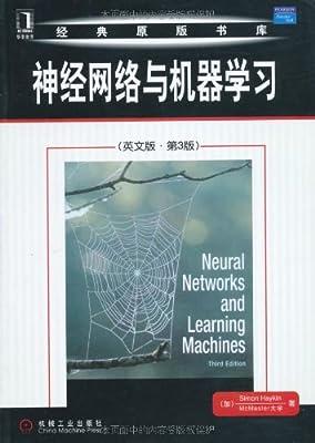 经典原版书库:神经网络与机器学习.pdf