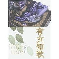 http://ec4.images-amazon.com/images/I/51gnQa21I-L._AA200_.jpg