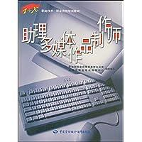 http://ec4.images-amazon.com/images/I/51gnWTM-3EL._AA200_.jpg
