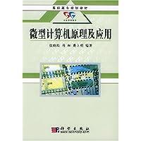 http://ec4.images-amazon.com/images/I/51gnaE8l0BL._AA200_.jpg