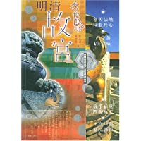 http://ec4.images-amazon.com/images/I/51goXaeQEaL._AA200_.jpg