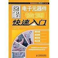 http://ec4.images-amazon.com/images/I/51gohq%2BjvdL._AA200_.jpg
