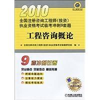 http://ec4.images-amazon.com/images/I/51gpOMv9iZL._AA200_.jpg