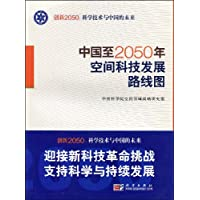 http://ec4.images-amazon.com/images/I/51gqBgt9MWL._AA200_.jpg