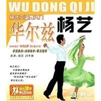 杨艺-北京华尔兹01-40 - 圣地白鸽 - 圣地白鸽