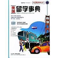 http://ec4.images-amazon.com/images/I/51gqni6AhEL._AA200_.jpg