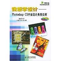 http://ec4.images-amazon.com/images/I/51grAZ4zt%2BL._AA200_.jpg