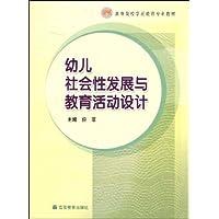 http://ec4.images-amazon.com/images/I/51grG2W59YL._AA200_.jpg
