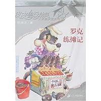 http://ec4.images-amazon.com/images/I/51grrnyZqkL._AA200_.jpg