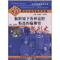 http://ec4.images-amazon.com/images/I/51gsY0Fe1sL._AA200_.jpg