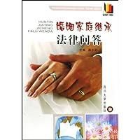 http://ec4.images-amazon.com/images/I/51gt69jQxGL._AA200_.jpg