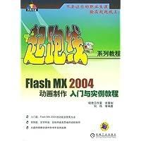http://ec4.images-amazon.com/images/I/51gtPlpohhL._AA200_.jpg