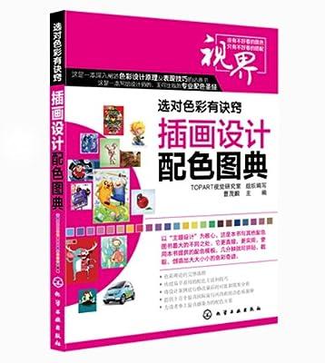 创新会馆凉菜.pdf