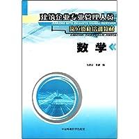 http://ec4.images-amazon.com/images/I/51gtxU63L5L._AA200_.jpg