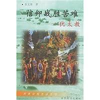 http://ec4.images-amazon.com/images/I/51guGdyHPwL._AA200_.jpg