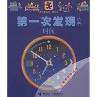 http://ec4.images-amazon.com/images/I/51guJhc5x6L._AA200_.jpg