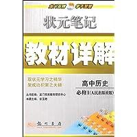 http://ec4.images-amazon.com/images/I/51guxxczg2L._AA200_.jpg