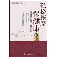 http://ec4.images-amazon.com/images/I/51gv2%2BVGc-L._AA200_.jpg