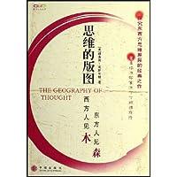 http://ec4.images-amazon.com/images/I/51gv3lmMdPL._AA200_.jpg