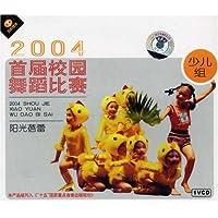 http://ec4.images-amazon.com/images/I/51gvBz-LKML._AA200_.jpg