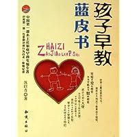 http://ec4.images-amazon.com/images/I/51gvKk5pwSL._AA200_.jpg