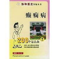 http://ec4.images-amazon.com/images/I/51gvQEYTz4L._AA200_.jpg