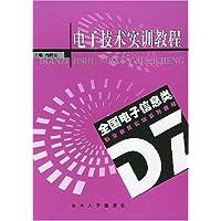 http://ec4.images-amazon.com/images/I/51gvTavSy9L._AA200_.jpg