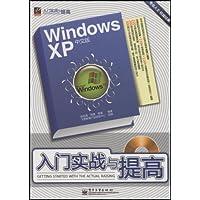 http://ec4.images-amazon.com/images/I/51gvXLAWe%2BL._AA200_.jpg