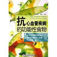 http://ec4.images-amazon.com/images/I/51gvcTvhx0L._AA200_.jpg