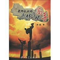 http://ec4.images-amazon.com/images/I/51gvda8VA2L._AA200_.jpg