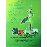 http://ec4.images-amazon.com/images/I/51gwJSm6J4L._AA200_.jpg