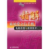 http://ec4.images-amazon.com/images/I/51gwNatKSWL._AA200_.jpg