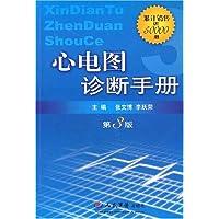 http://ec4.images-amazon.com/images/I/51gwXBIJCUL._AA200_.jpg