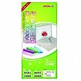 EOCLA 宜客莱 KB-EL001WL 适用15.6-17寸笔记本电脑 通用型幻彩抗菌笔记本键盘保护膜(透明)(防水防尘 超薄设计 抗菌健康)-图片