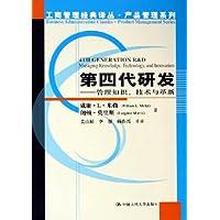 http://ec4.images-amazon.com/images/I/51gx13lQr7L._AA200_.jpg