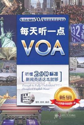 每天听一点VOA:听懂2分钟标准新闻英语这本就够.pdf