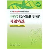http://ec4.images-amazon.com/images/I/51gy%2Bi5R1GL._AA200_.jpg