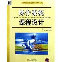 http://ec4.images-amazon.com/images/I/51gyImI0NoL._AA200_.jpg