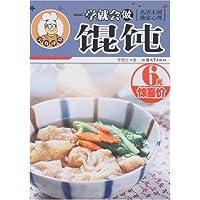 http://ec4.images-amazon.com/images/I/51gyTU-eqAL._AA200_.jpg