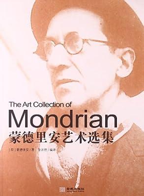 蒙德里安艺术选集.pdf