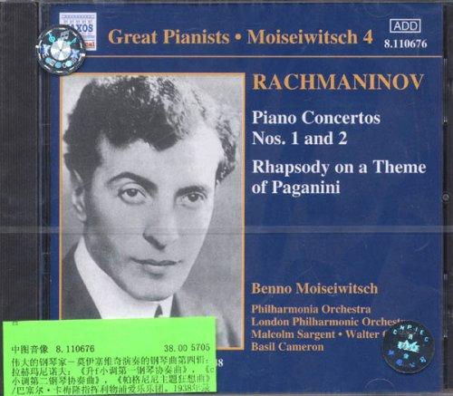 进口CD 拉赫玛尼诺夫 钢琴协奏曲 8.110676